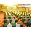 杭州会议服务 杭州会议服务公司 杭州会议服务布置