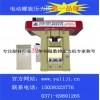 100吨摩擦压力机维修改造 100吨摩擦压力机变频改造