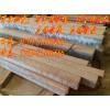 NO.35美国进口耐腐蚀灰铸铁板材NO.40灰铸铁密度