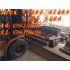 日本进口高强度球墨铸铁板 FCD700-2球墨铸铁牌号对照表