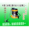 工业吸尘器报价价位-腾奥