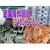 深圳福永回收废锌