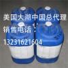 大湖FLOCON190阻垢剂中国最大代理商