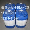 一级代理美国大湖FLOCON190阻垢剂