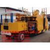 ZNPJ14混凝土自动上料喷浆台车