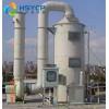 玻璃钢酸雾净化塔工业空气净化设备
