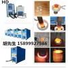 中频加热机,中频感应电源,中频熔炼炉,中频感应加热设备