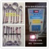 高频机,高频加热设备,高频钎焊机,高频焊接机,高频熔炼炉