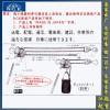 日本NGK手板葫芦 铝合金手板葫芦 进口紧线器