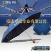 福州飞龙伞业厂家