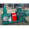 高温齿轮泵价格如何,口碑好的高温齿轮泵供应商_宇泰泵业有限公司