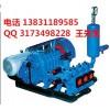 BW250泥浆泵参数用途,京探BW250泥浆泵型号种类