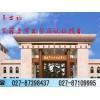 武汉大学行政管理费用情况——专业武汉大学行政管理