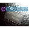 M51978FP贴片