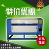 晋江1390大型亚克力剪纸窗花服装布料皮革毛毡激光切割机