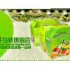 买特价蔬菜包装盒,就到鹏辉包装,青州蔬菜包装盒