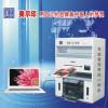 名片证卡一机搞定的数码彩印机企业必备