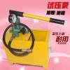 艾浦顿 出口型工程级精品加厚加粗手动试压泵