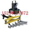 鑫隆DWG-4D电动液压弯管机(全国发货)