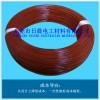 UL1332铁氟龙电线 高温电子线 铁氟龙高温线