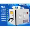 厂家直供中药切片机-多功能全新设计参茸切片机