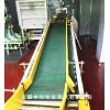 爬坡输送机【自动定量包装机】辅助设备  无锡中阳包装