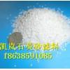 供应山东石英砂滤料,石英砂滤料厂家,石英砂滤料价格