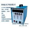 铸铝件修补冷焊机