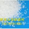 宝鸡石英砂滤料最新价格