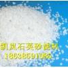 供应上海石英砂滤料生产厂家,石英砂滤料价格