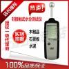 CEM华盛昌+DT-128M非接触式水分测试仪