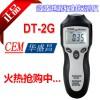 CEM华盛昌+DT-2G微波泄露仪
