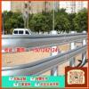 随时发货-广州高速防撞护栏板-增城护栏板-韶关波形梁护栏