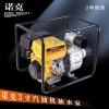 诺克动力3寸自吸泵|自吸式抽水机