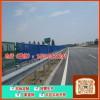 汕头县乡道波浪型板-湛江高速防阻护栏板-佛山波形板厂家