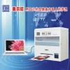 小型数码彩印机可印制高精度企业画册