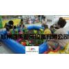 江西新余彩色充气沙滩池/您的专属投资项目