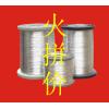 专业供应镀锡铜线0.4mm,0.4镀锡铜丝/锡水线