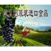 进口韩国食品上海一般报关代理方式
