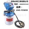 电动黄油枪220v 电动黄油泵油脂加注机UP-40L