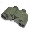 科鲁斯 8X30望远镜双筒 高清高倍双筒军标望远镜 观景观赛