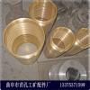 塑料管材定型铜套、冷却定径铜套