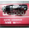 日本HIOS电批CL-6000代理