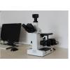 4XC-AW三目倒置金相显微镜山东济南供应商价格优惠