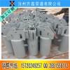 齐鑫推荐:单拉杆焊接管吊板(Do57-194,t≤350℃