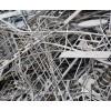 广州市南沙区横沥废铝回收公司