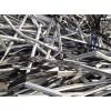 广州市南沙区黄阁镇废铝回收公司