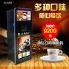 吸粉传媒咖啡机24寸