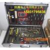 供应 Ex-ASZHY48防爆电工专用组合工具48件套
