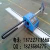 河北便携式数控切割机 便携式数控切割机厂家